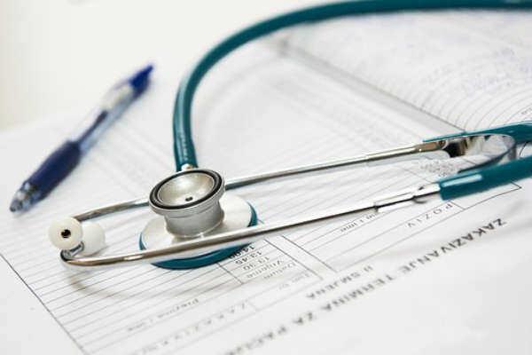 医疗保险一年多少钱