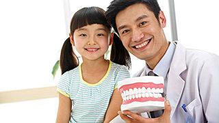 萌芽少儿齿科保险