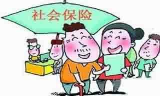 苏州社保局简单介绍