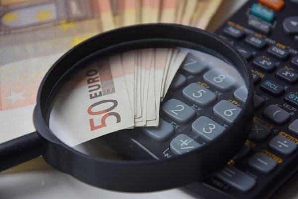 农银人寿保险可靠吗 买保险亏不亏