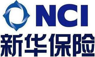新华人寿保险红双喜退保流程简介