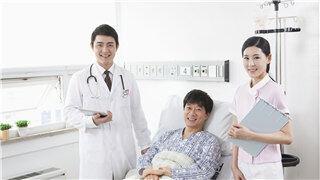住院无忧保障计划