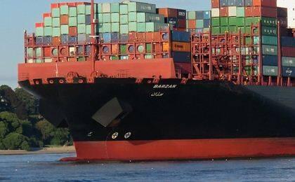 船舶强制保险