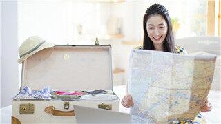 一日游-慧擇旅游保險