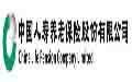 中国人寿养老保险股份有限公司