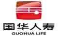 国华人寿保险股份有限公司