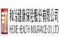和谐健康保险股份有限公司