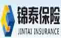 锦泰财产保险股份有限公司