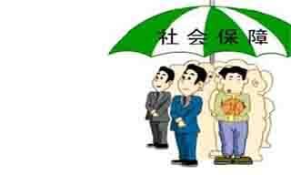 广元社保查询网址是什么