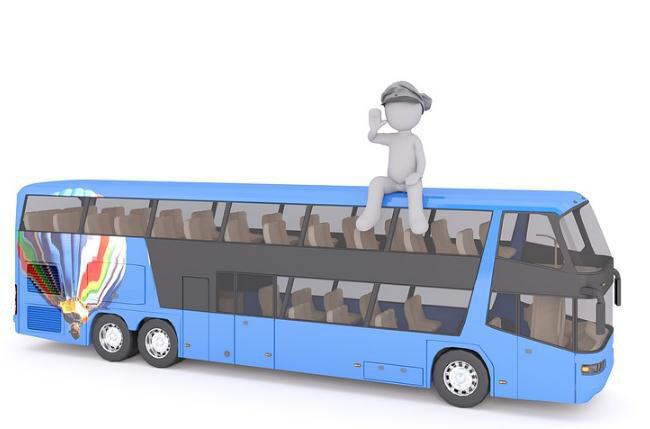 公共交通意外险的保障范围是什么 蚂蚁保险