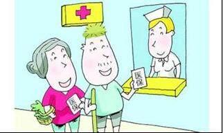 成都医保查询个人账户方法有哪些