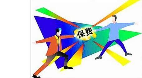 前三季度四川省保险业保费收入同比增四成