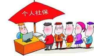 迪庆州个人社保查询方法有哪些