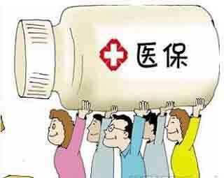 2016天津社保的巨大变化