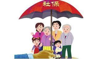 郑州个人社保查询方法有哪些