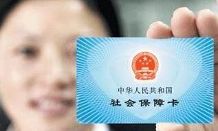 郑州社保缴费流程是什么