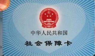 郑州社保缴费标准是什么