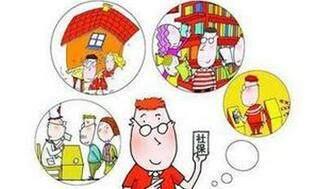 郑州个人社保缴费查询方法有哪些