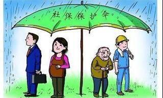 郑州社保如何补缴