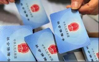 郑州社保卡查询余额方法有哪些