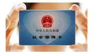 郑州社保卡查询余额网站是什么