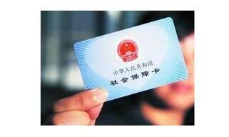 郑州社保卡查询余额流程是什么
