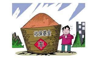 郑州社保怎么办理