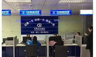 郑州社保办理地点在哪