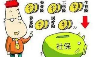 郑州个人社保如何办理