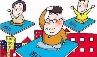 郑州个人社保卡怎么办理