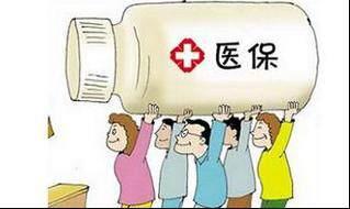 郑州医保编号查询方法有哪些
