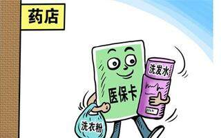 郑州医保信息查询方法有哪些