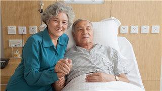 老年住院寶(2018版)