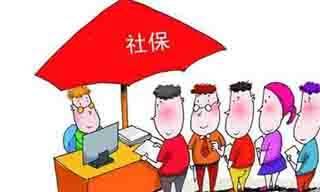 武汉社保缴费基数是多少