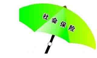 武汉社保办理的条件是什么