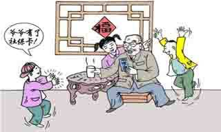 武汉社保个人如何办理