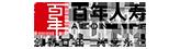 百年人寿康惠保(旗舰版2.0)重疾险