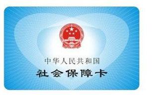 长沙社保查询网站是什么