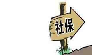 广州社保局地址是什么