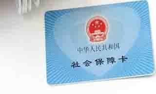 广州社保卡查询余额的方法有哪些