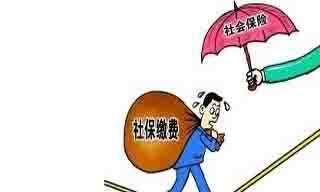 广州社保缴费基数是多少