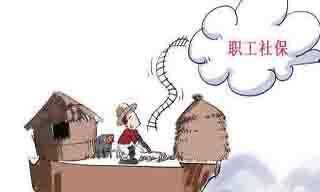 广州社保缴费流程是什么