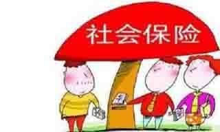 广州个人社保怎么缴费