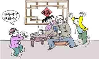 广州社保怎么补办