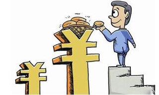 储蓄型和理财型保险介绍