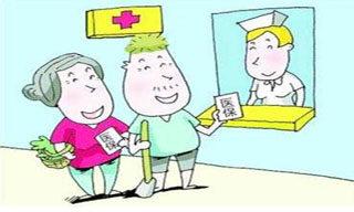 西宁医保个人账户余额查询方法有哪些