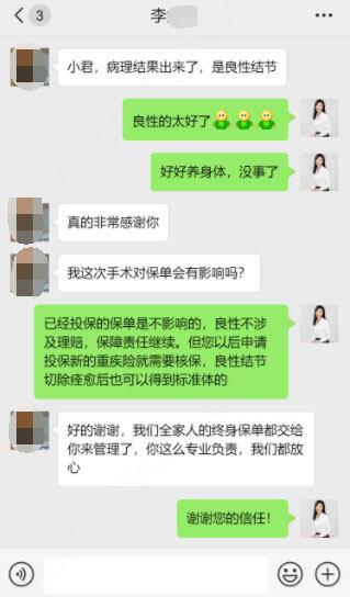 陈小君与用户的聊天记录