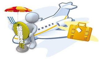 友邦旅游保险怎么买