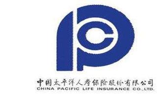 中国太平洋人寿保险的种类