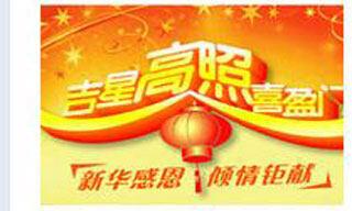 新华人寿保险险种分类有哪些